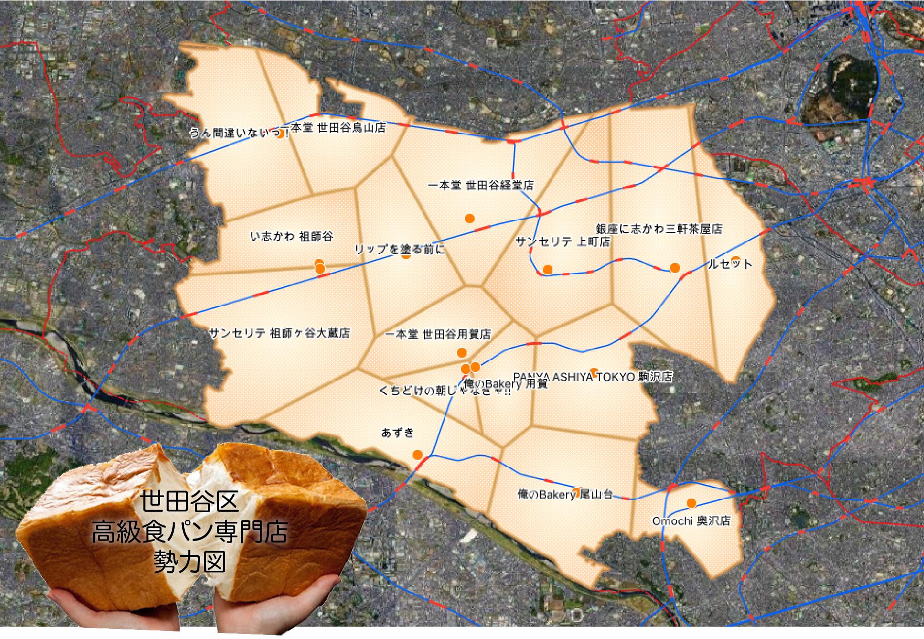 【終了しました】12月19日(土)都市計画コンサルタントが教えるオンラインGIS研修(初中級編・半日コース)